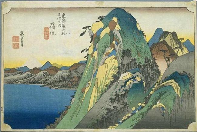 1833-34-hiroshige-hakone