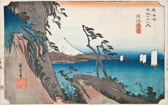 2012_CSK_07316_0027_000(utagawa_hiroshige)
