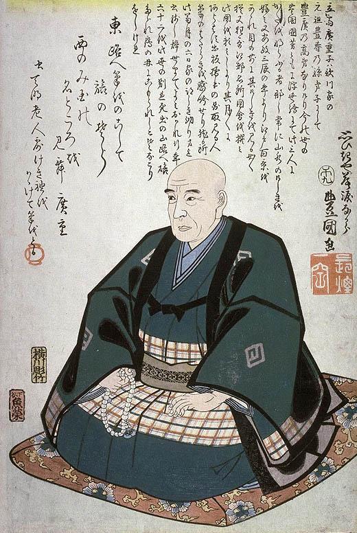UTAGAWA HIROSHIGE ALLE SCUDERIE DELQUIRINALE